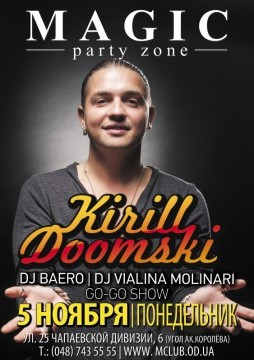Kirill Doomski @ Magic Party Zone