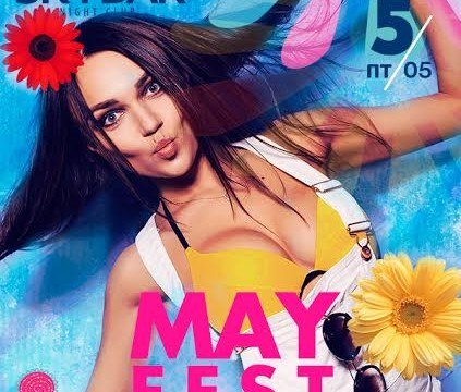 May Fest Day 1