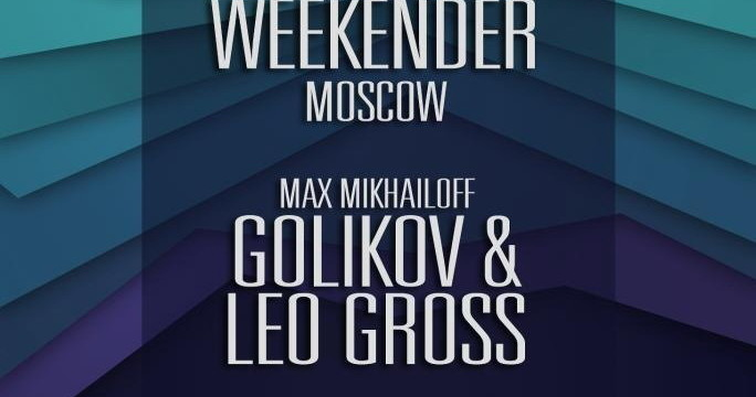 Kirill Golikov & Leo Gross.