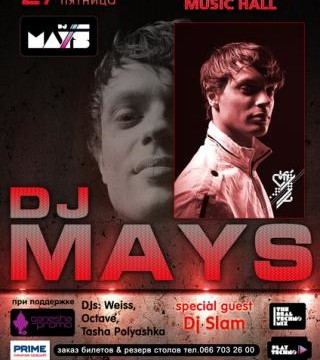 DJ MAYS 	в Chicago music hall