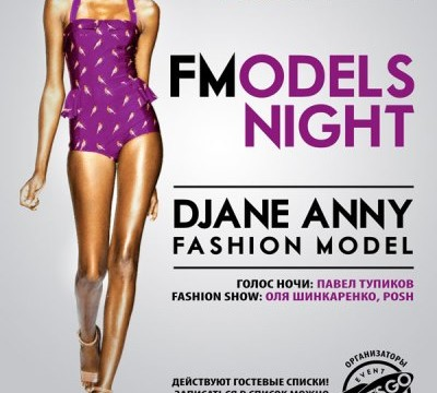 FMODELS NIGHT