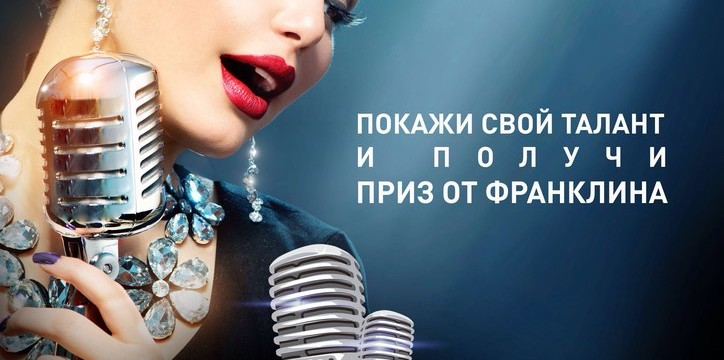 Караоке Golden Voice