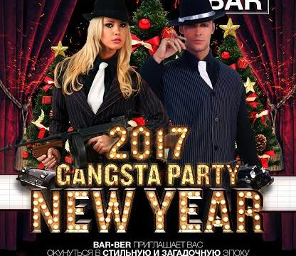 GANGSTA PARTY NEW YEAR
