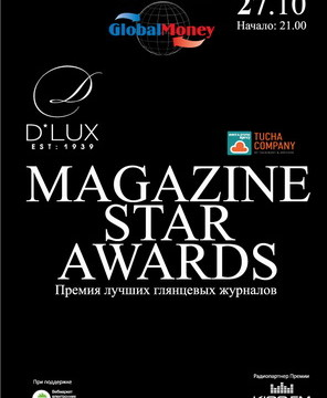Magazine Star Awards 2011 @ D*Lux