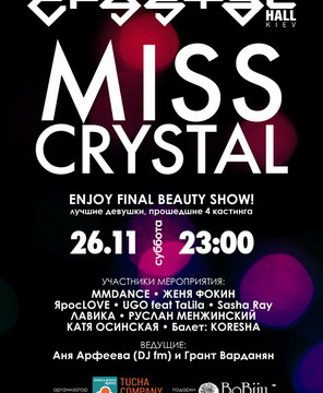 Miss Crystal @ Crystal Hall