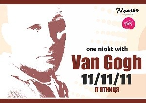 One night with Van Gogh!