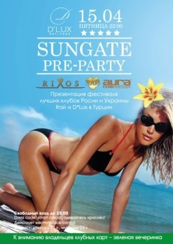 Sungate Pre-Party