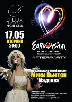 Eurovision Afterparty