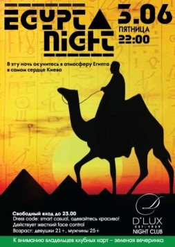 Egypt Night