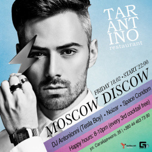 Moscow Discow