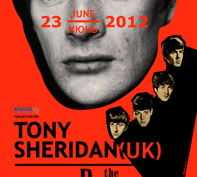 TONY SHERIDAN @ Crystal Hall