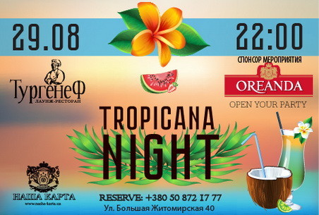 TROPICANA NIGHT