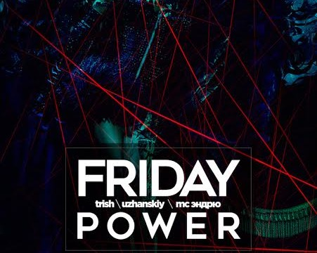 FRIDAY POWER