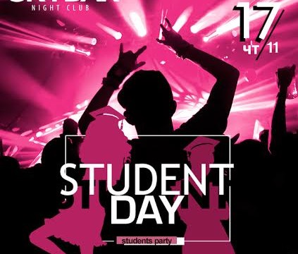 Students day party!