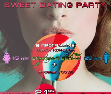 SWEET DATING PARTY