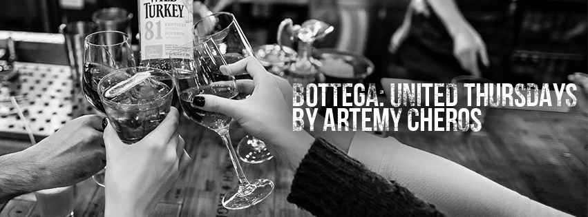 Bottega: United Thursdays by Artemy Cheros