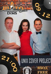 Группа «UNIX Cover Project»