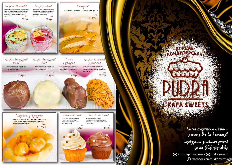 меню ресторана с фотографиями десертов блюд меню карт
