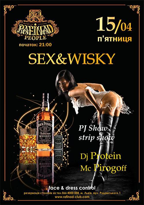 Sister whiskey sex shorts