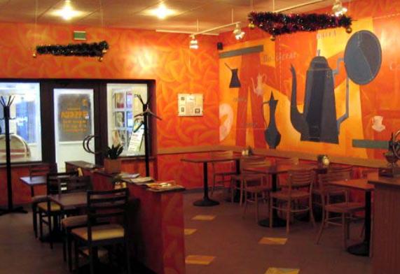 Фреска (Freska) ресторан, Львов - Отзывы, меню, фото ...: http://topclub.ua/lvov/restaurant/freska.html