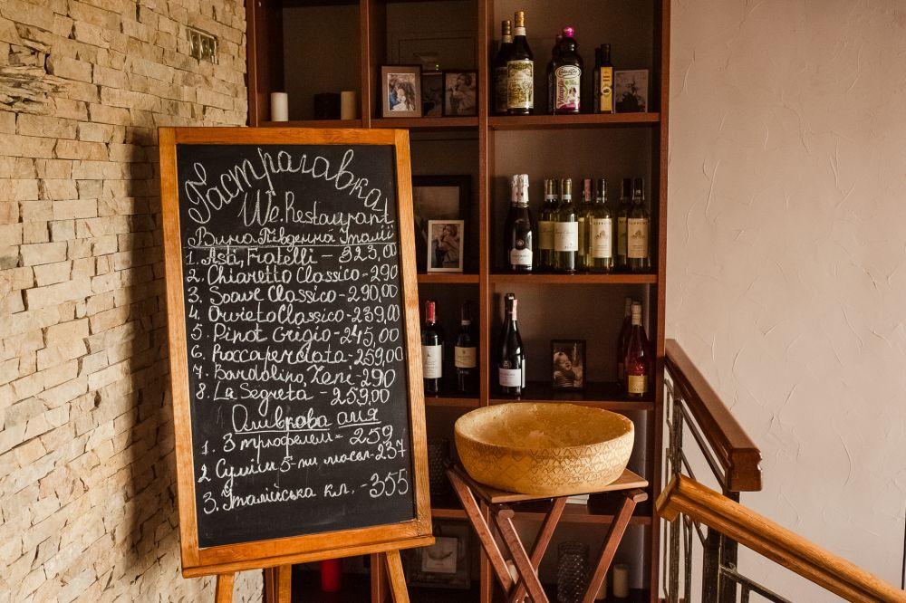 Новый семейный ресторан на Оболони — We Restaurant (Ви ресторан) - фото 11