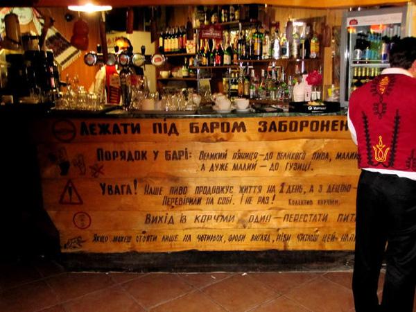 Гастро-travel: Валерий Поляков — «Дым отечества»
