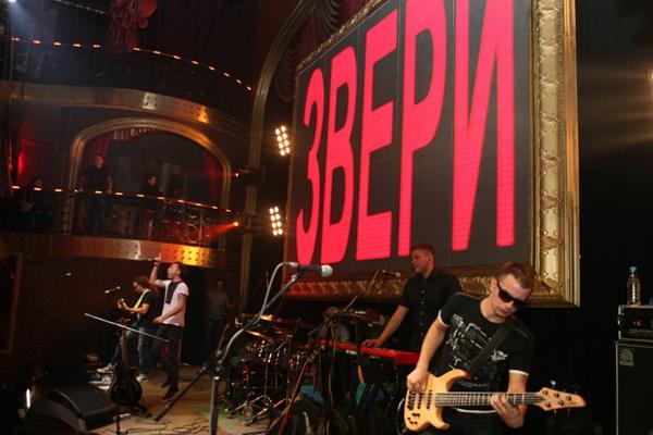 Группа «Звери» в Киеве
