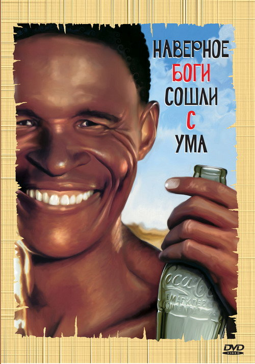 Иллюстрированная книга «Coca-Cola»