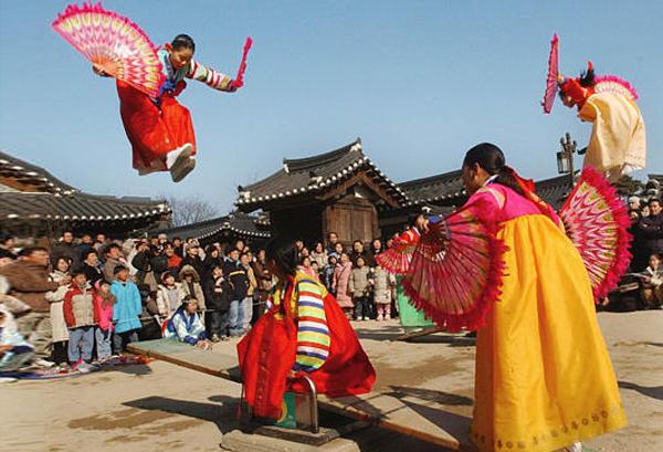 Корейский Новый год Википедия