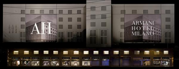 Открылся Armani Hotel в Милане