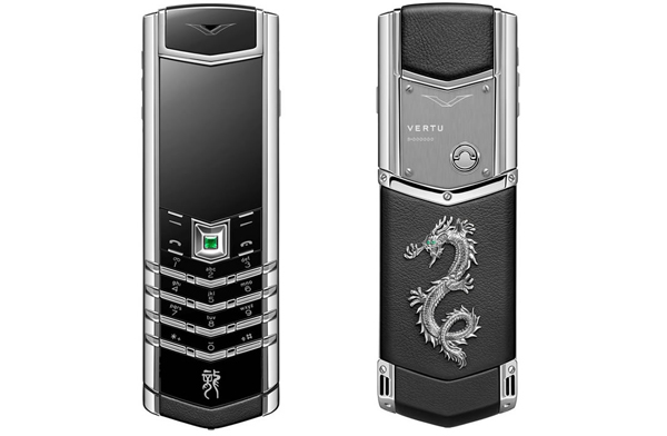 Signature Dragon Collection от Vertu