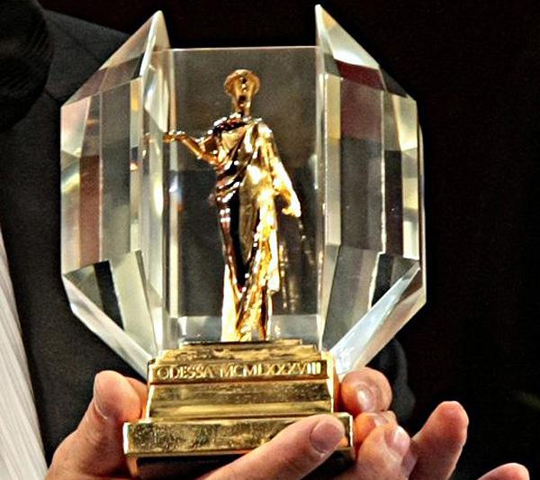Третий Одесский Международный кинофестиваль