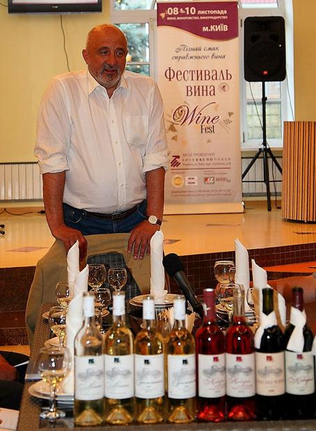 В Киеве пройдет фестиваль «Wine Fest»