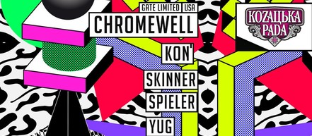 Chromewell (USA) в Saxon Club