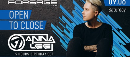 Anna Lee birthday party в Forsage Dance Club