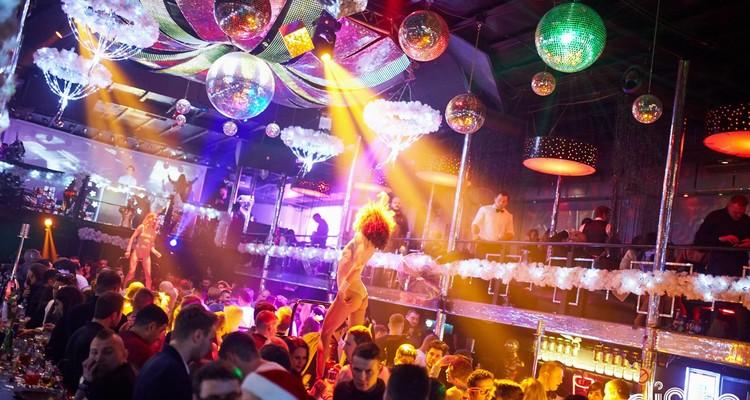 Новый год в ночном клубе 2020 в москве открылся клуб