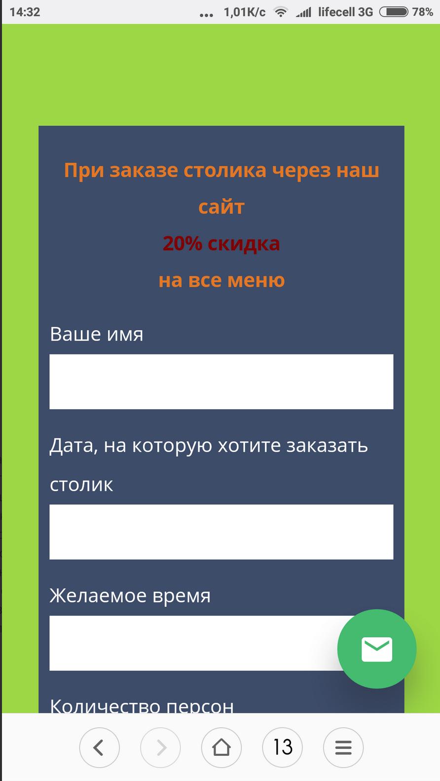 Игровые автоматы отзывы текст сообщения контрольное изображение игровые автоматы вайсброд берлин