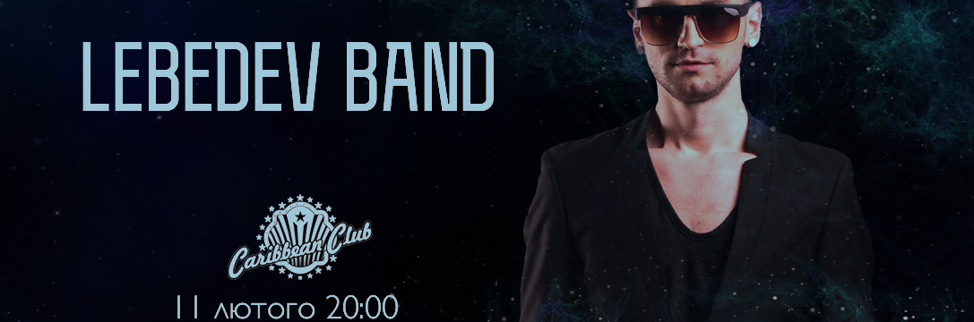 LEBEDEV Band в Caribbean Club Concert-Hall