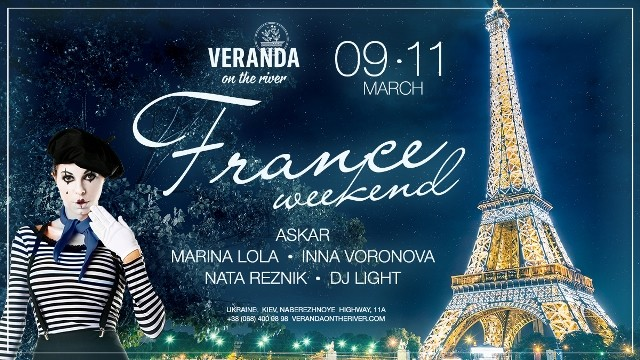 FRENCH WEEKEND на Veranda on the river!