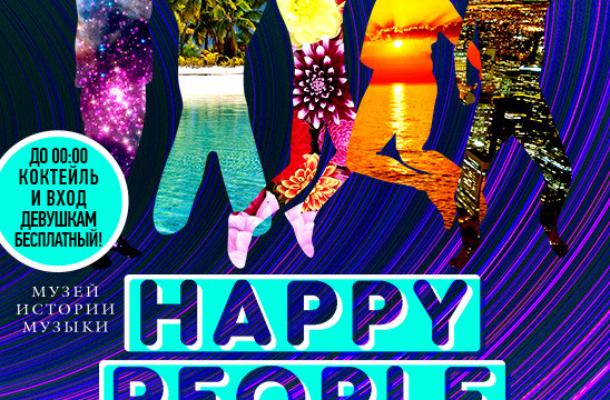 Happy People Day