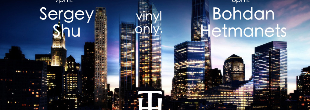 Manhattan vinyl weekend