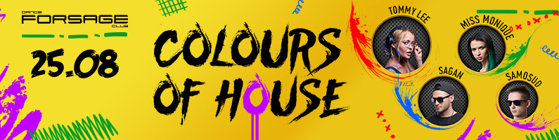 Colours Of House