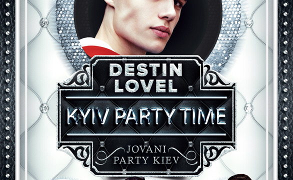 Кyiv Party Time