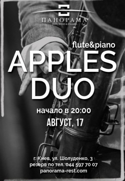 Apples Duo