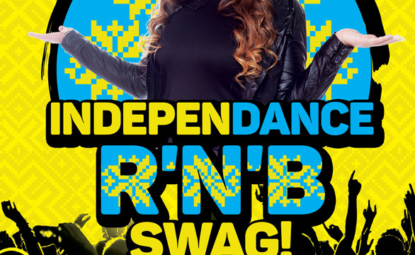 Independance R'n'B swag!