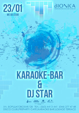 Хит Микс Karaoke-bar & Dj Star