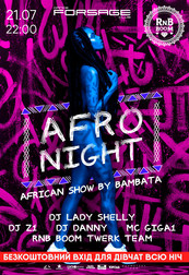 RnB Boom. Afro Night