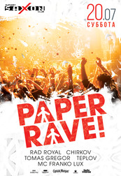 Paper Rave