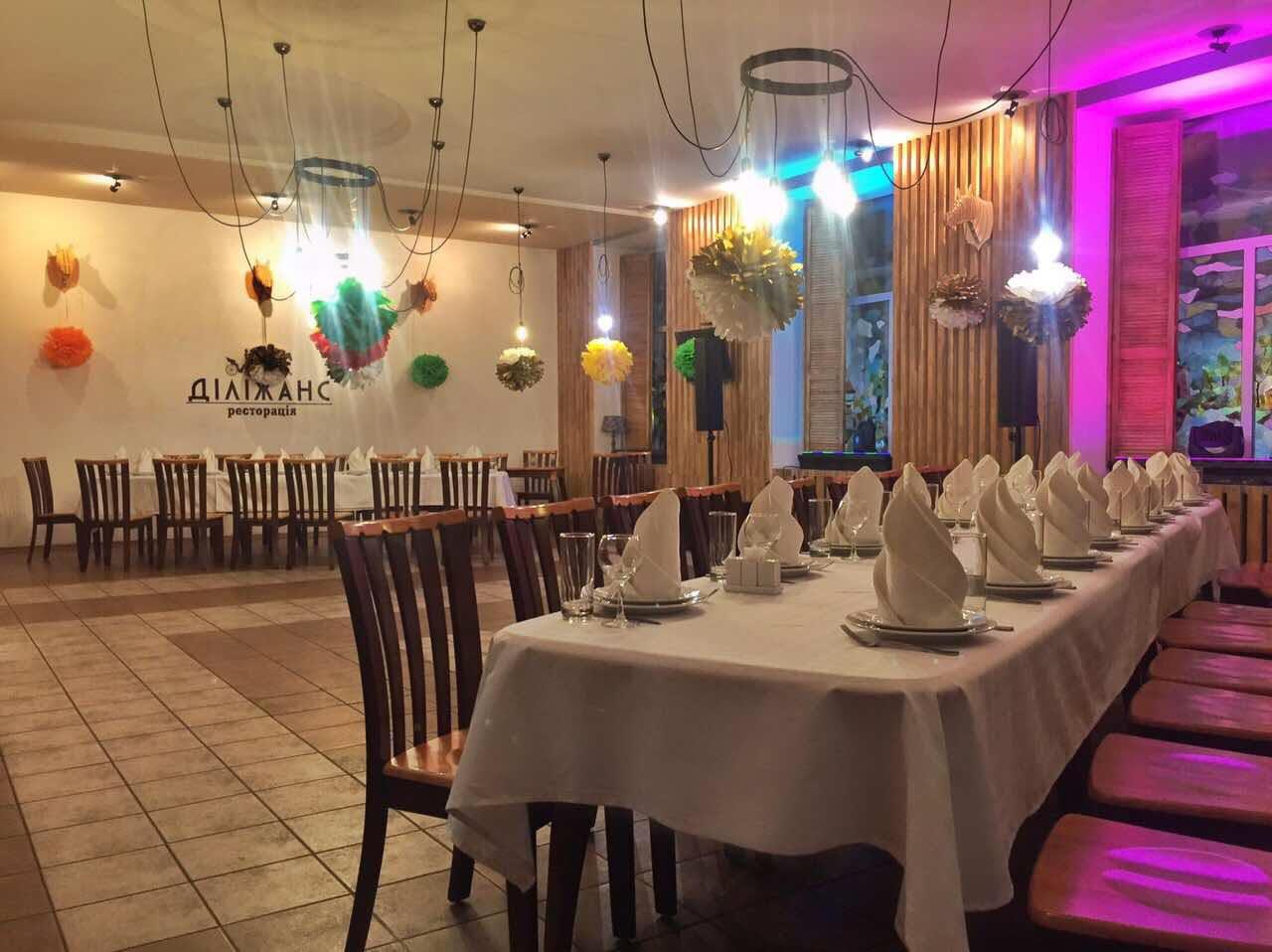 фото ресторан дилижанс