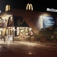 Макдональдс на Троещине (McDonald's Kyiv Global)